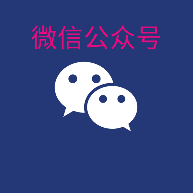Follow us on Wechat 3